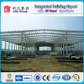 Großer spanischer Stahlrahmen-Portal-Lager-Bau
