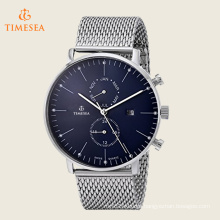 Men′s Swiss Quartz Movement Watch with Blue Matte Dial 72514