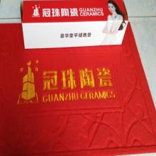 Stickerei Tür Matte Teppich mit PVC Rücken