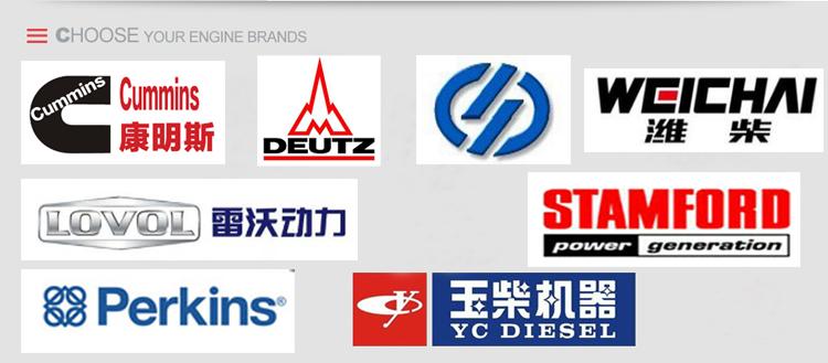 engine brand