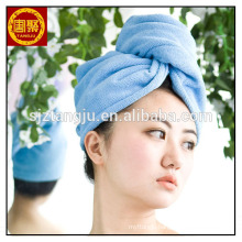 Bamboo fiber hair towel hair drying bath towels hair wrap turban towel