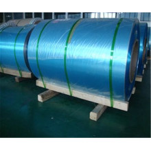 Aluminum coil wholesale 1100 Aluminum mirror finished