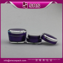 Acrylic container purple color jar container for skincare