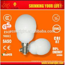 Супер мини глобальный 5W энергосберегающая лампа 8000H CE качества