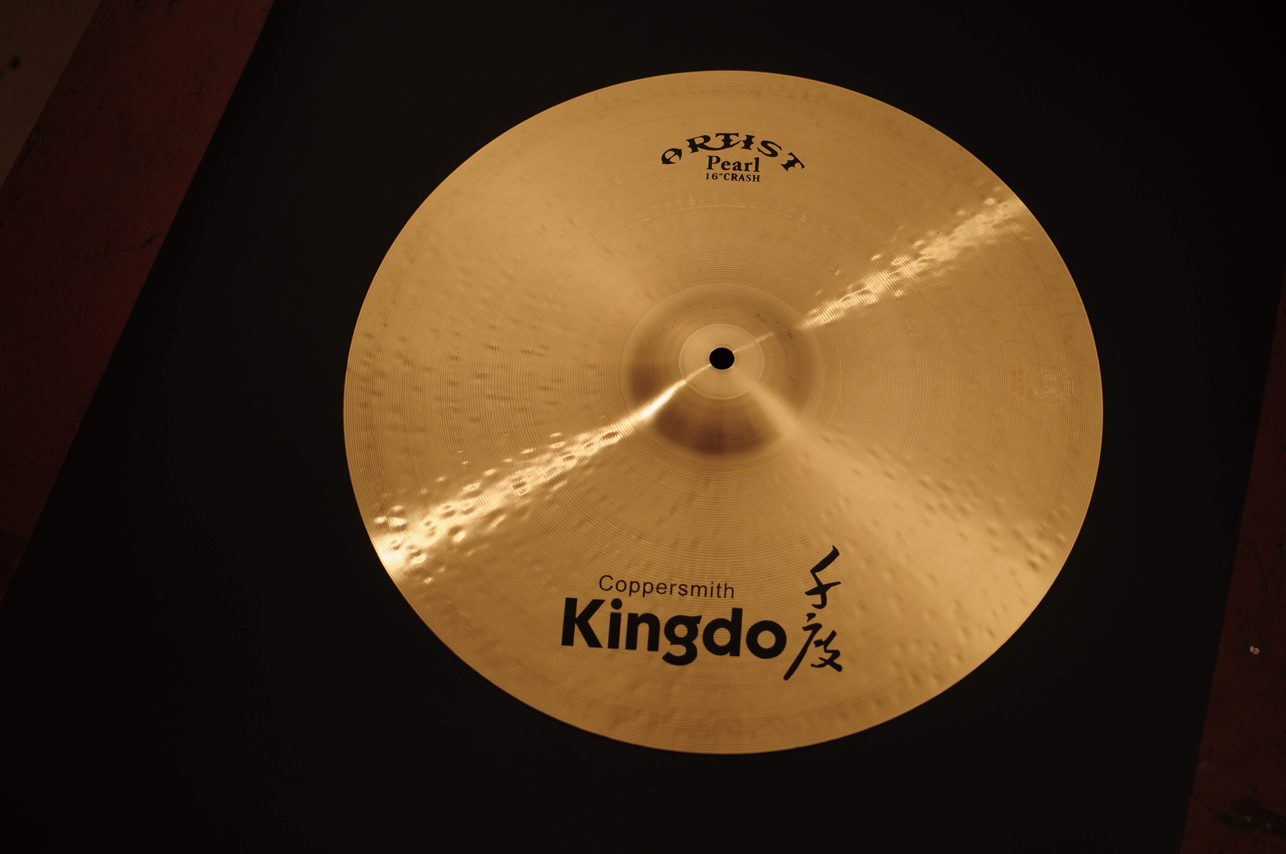 B20 Drum Cymbals 20'' Ride Cymbal