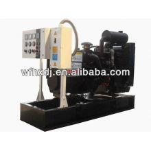16-112KW Hot sales lovol diesel generator set with good price