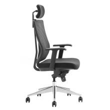 Поворотный Регулируемый газлифт стул сетки офисные кресла с регулируемым подлокотником