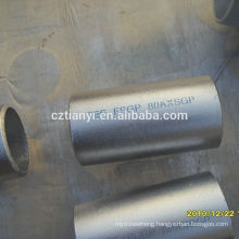 Excellent quality low price malleable iron pipe fitting