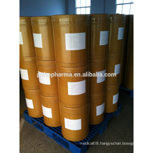 DL-Methionine food Grade/Methionine amino acid