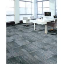 Carpet Tile 50cm * 50cm