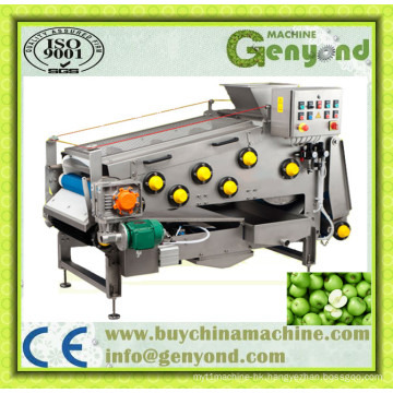 Mini Belt Filter Press for Fruit Juice