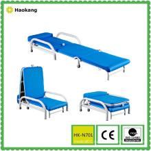 Портативная больничная койка для спального кресла для здоровья (HK-N701)