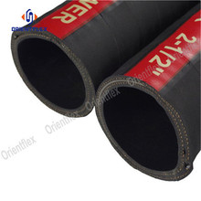"1"" wire skeleton fuel resistant flexible suction hose"