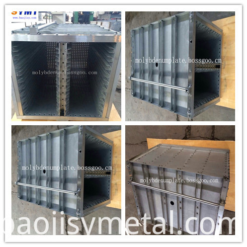Customized molybdenum heat shield parts price1