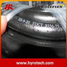 GOST9356-75 Welding Gas Hose/Black Color Oxygen Hose 9mm 20bar
