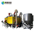 Machine de séparation en plastique mélangée en usine
