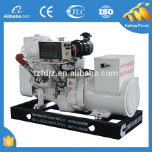 БВ и одобренный ccs 62.5 кВА морской тепловозный генератор приведенный в действие двигателем CUMMINS