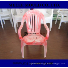 Plastic Chair Mold for Beach Chair Wholesale