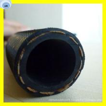Fibber Braided Rubber Fuel Hose SAE 100 R6