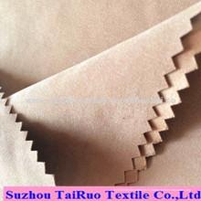 Piel de melocotón de nylon con Peached impermeable para abrigos