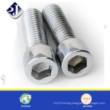 Stainless Steel A2 Hex Socket Cap Screw