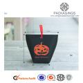 Halloween paper gift box with pumpkin logo