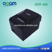260mm/sec pos 3 inch pos thermal printer machine