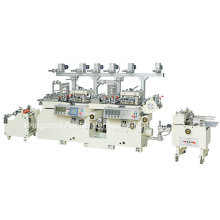 Two-Heads Automatic Label Die Cutting Machine (MQ-320II)
