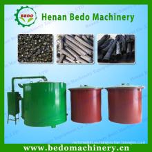 Horno de máquina sin humo de la fábrica de la cáscara del coco del flujo de gas de la fábrica de China directa sin humo que hace la máquina