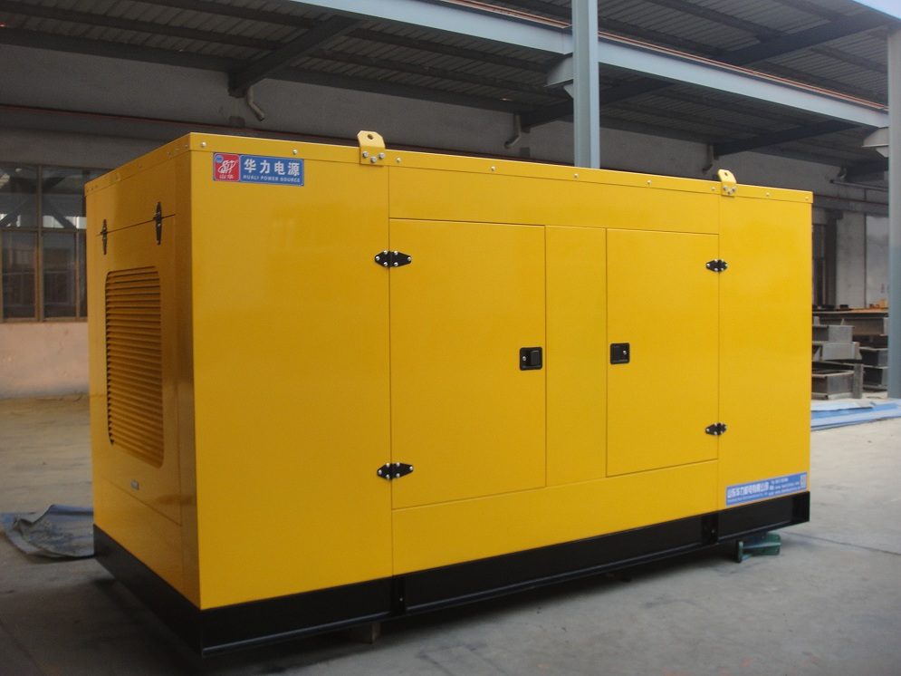 emergency backup generator