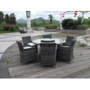 Rattan Dining Set (FH8027)