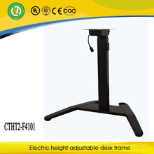 2015 electric height adjustable folding bedside table
