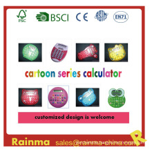 Mini Cartoon Design Calculator with Animal Shape