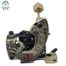 Professional Handmade Tattoo Machine (TM1607)