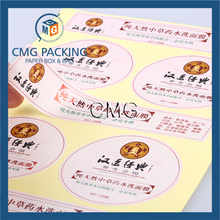 Colorful Printing Paper Customized Sticker (CMG-STR-005)