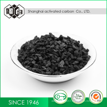 2017 Hot Sale Coconut Shell Granular Activated Carbon Cocoanut Charcoal