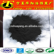 Ningxia 900 iodine value powder activated carbon price per ton