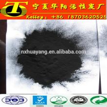 Ningxia 900 valor de yodo en polvo precio del carbón activado por tonelada
