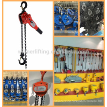 3T capacity manual hand power type lever pulley block for lifting