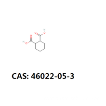Factory source manufacturing for Lurasidone Methanesulfonate Oral Medicine lurasidone intermediate cas 46022-05-3 supply to Niger Suppliers
