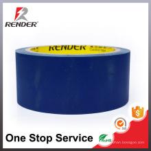 Emulsão de película de resina em PVC resistente a PVC Fita de embalagem