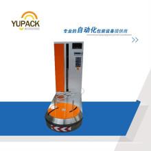 Автоматическая камера для багажа / багажная машина для аэропорта / палет для стрижки паллет