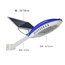 6V32W 30000MAH Solar Straßenlaterne