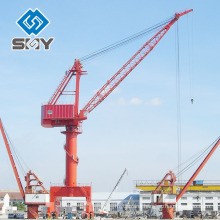 300 Ton Quayside Container Crane/Port Crane And Jetty Crane For Sale