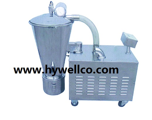 HS Series Feeder Vacuum