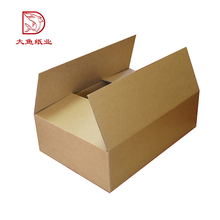 Hecho en China logotipo personalizado corrugado precio barato caja de alta calidad de venta