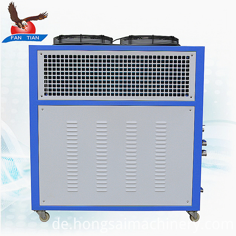 10HP AIR COOLED CHILLER5