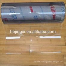 лист ПВХ прозрачный лист PVC мягкий лист PVC
