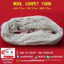 100% de fios de lã para tapete 380tex / 2