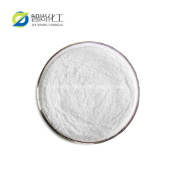 Hot sale Sodium thiomethoxide cas 5188-07-8